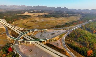 广西灌阳至凤凰高速公路
