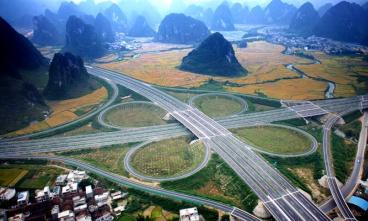 广西靖西至那坡高速公路