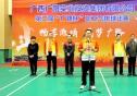 """广路集团举办第二届""""广路杯""""职工气排球比赛"""