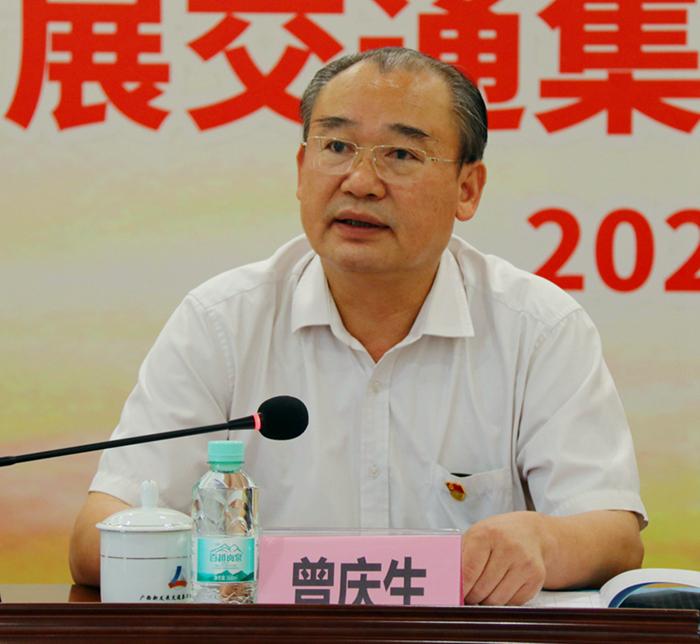 图2:北投集团党委副书记、董事、工会主席曾庆生在会上讲话_副本.jpg