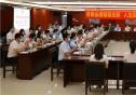 致青春 为家国|新发展集团开展争做黄文秀式好青年主题团日活动