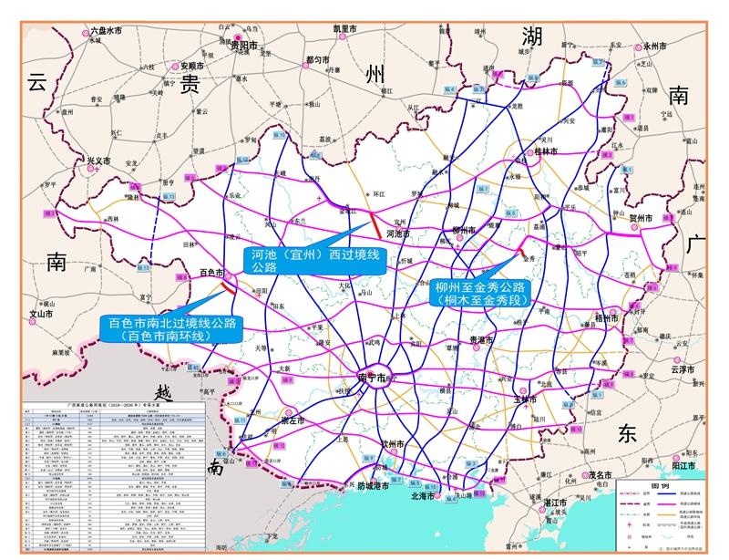 新发展集团新开工项目布局图.jpg
